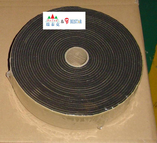Air condtioner foam rubber insulation adhesive tape