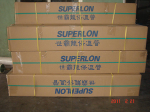 Rubber Insulation Tube for copper pipe