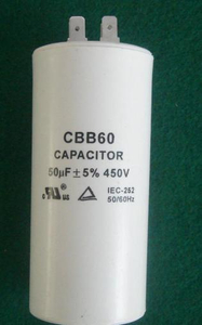 8 uf motor run capacitor round for Refrigerator